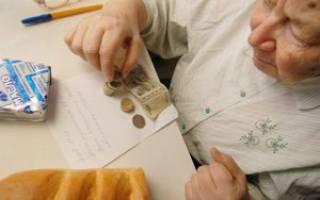 Единовременная выплата из накопительной части пенсии: кому положена и как получить?