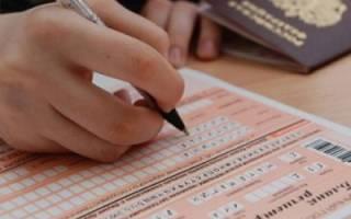 Идем в паспортный стол за пропиской: что нужно для быстрого получения регистрации и сколько дней она оформляется?