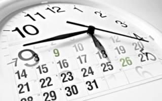 Обзор способов получить загранпаспорт срочно — как можно сделать документ в кратчайшие сроки?