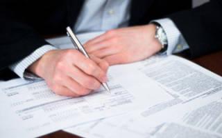 Всё о снятии с регистрационного учета по месту жительства для получения прописки по новому адресу пребывания