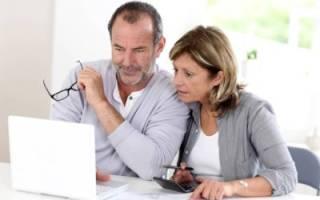 Начисление накопительной части пенсии — с какого года рождения положена, законодательные особенности и возможности получения