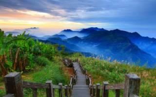 Едем в экзотический Тайвань — порядок получения визы для россиян